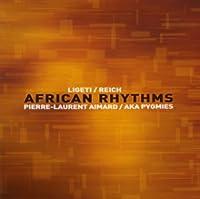 アフリカン・リズム