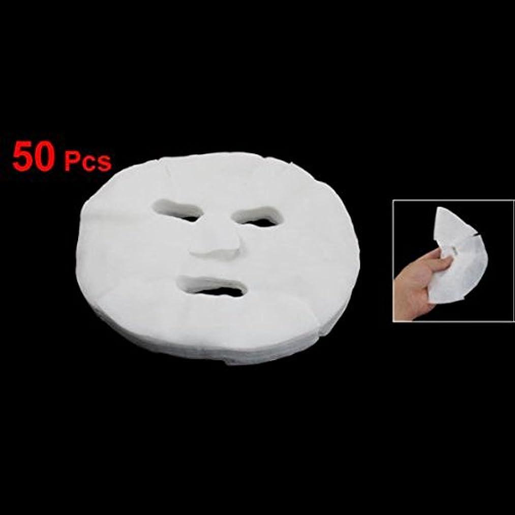 感性どこか雇ったRETYLY RETYLY(R)50pcs女性の化粧品拡大コットンフェイシャルマスクシート