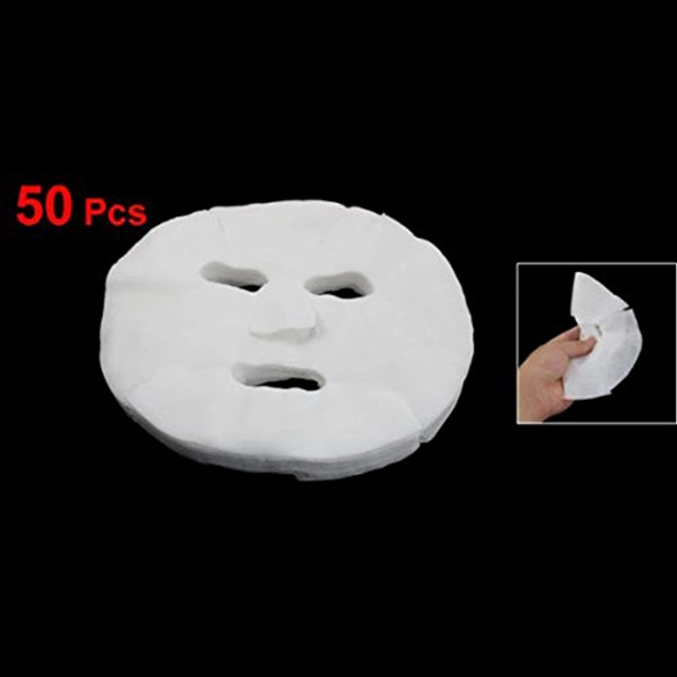 カナダフルート経済的RETYLY RETYLY(R)50pcs女性の化粧品拡大コットンフェイシャルマスクシート