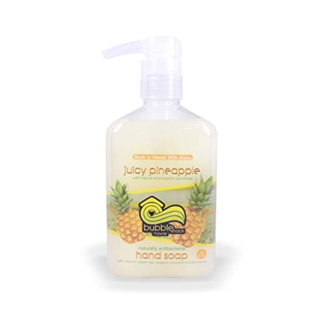広大なダウンセラフ【正規輸入品】 バブルシャック?ハワイ Bubble shack Hand Soap ハンドソープ juicy pineapple ジューシーパイナップル 340ml