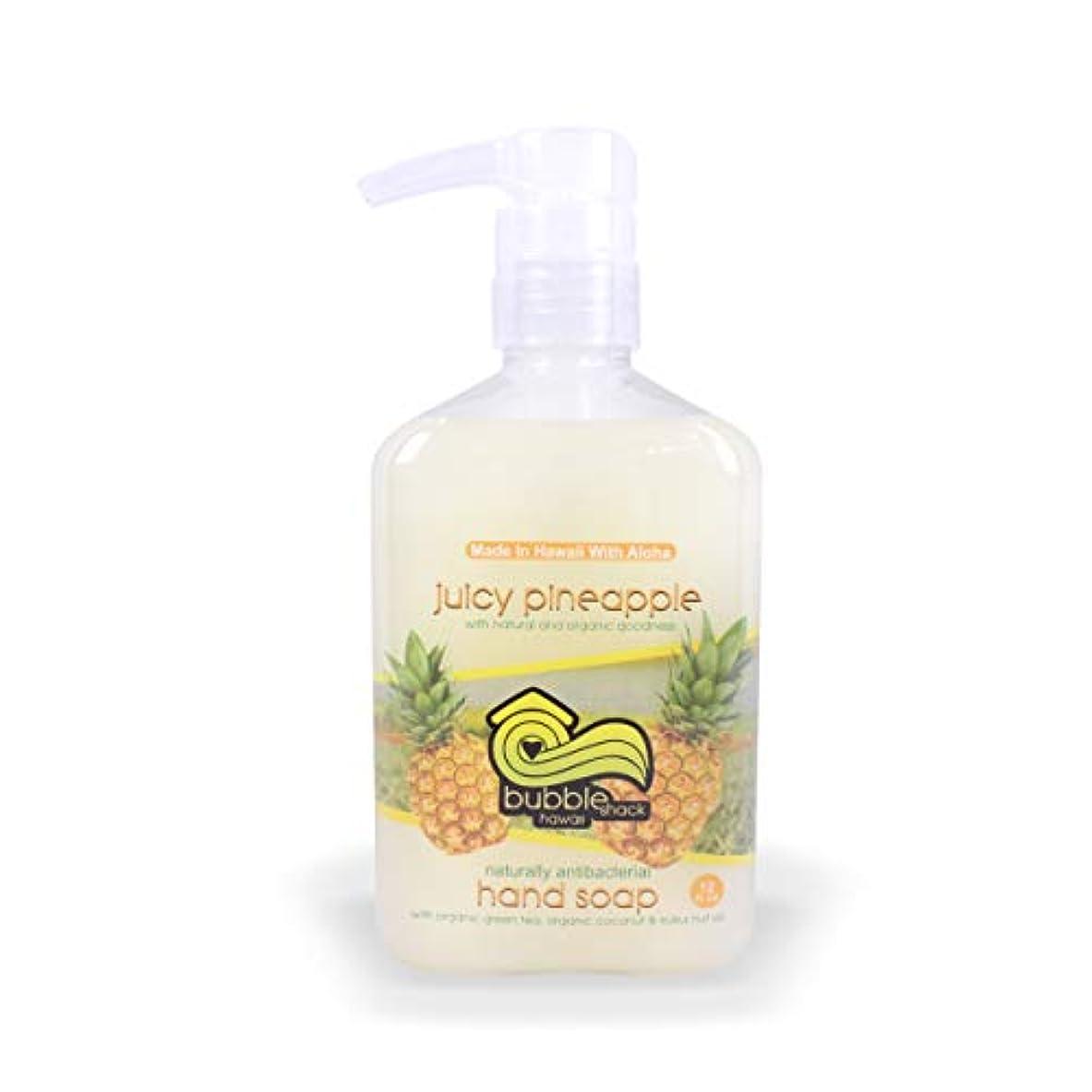 スケルトン壮大中【正規輸入品】 バブルシャック?ハワイ Bubble shack Hand Soap ハンドソープ juicy pineapple ジューシーパイナップル 340ml
