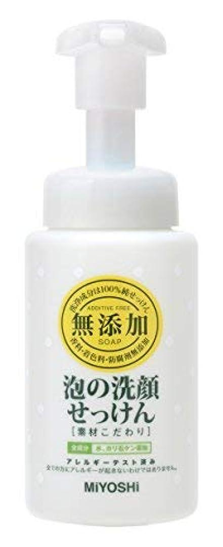 創傷吸うマークされた【まとめ買い】無添加 素材こだわり 泡の洗顔せっけん 200ml ×6個