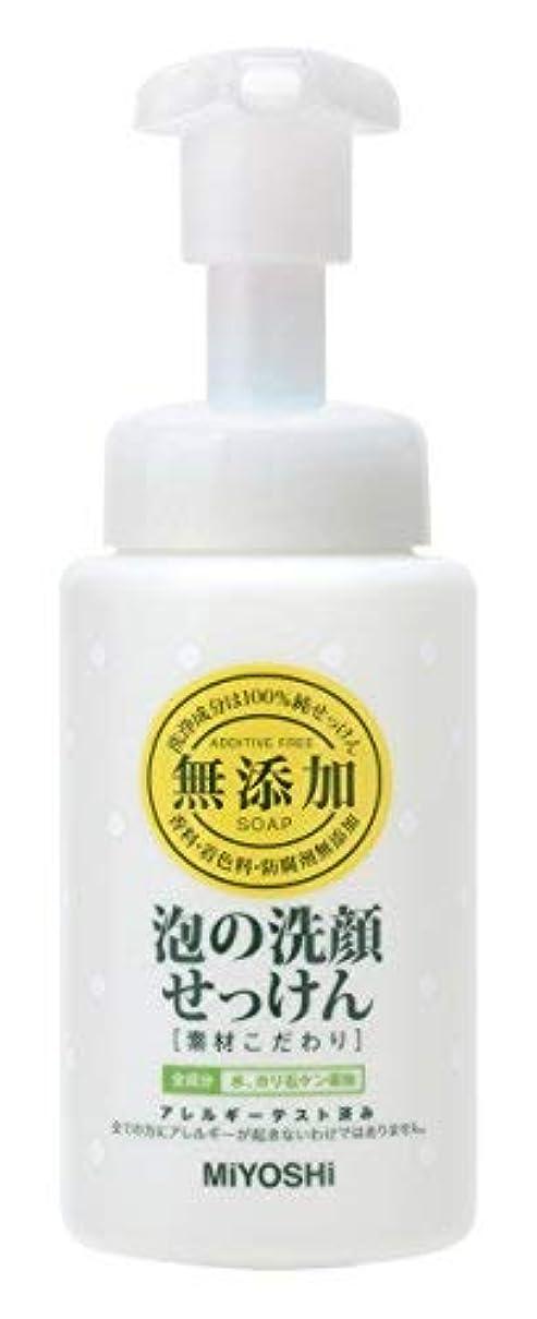 打ち上げる小さい八【まとめ買い】無添加 素材こだわり 泡の洗顔せっけん 200ml ×7個