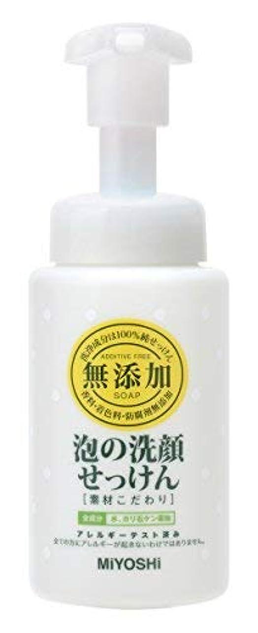 曇った商標タイトル【まとめ買い】無添加 素材こだわり 泡の洗顔せっけん 200ml ×8個