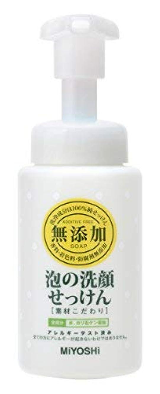 輪郭入り口腹部【まとめ買い】無添加 素材こだわり 泡の洗顔せっけん 200ml ×12個