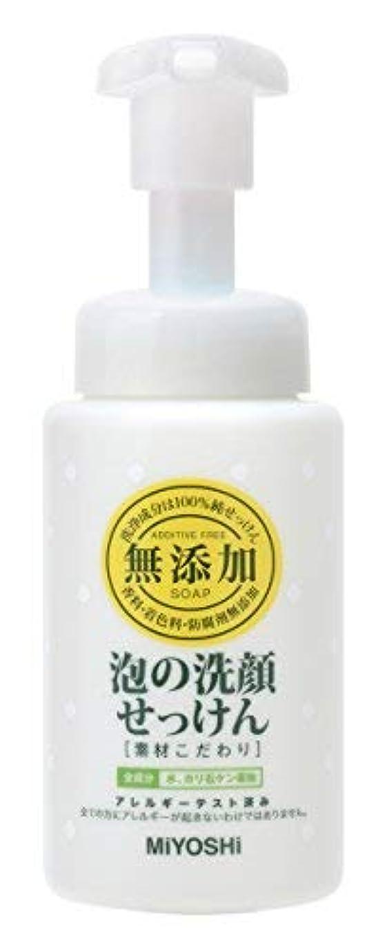 登山家踊り子清める【まとめ買い】無添加 素材こだわり 泡の洗顔せっけん 200ml ×8個