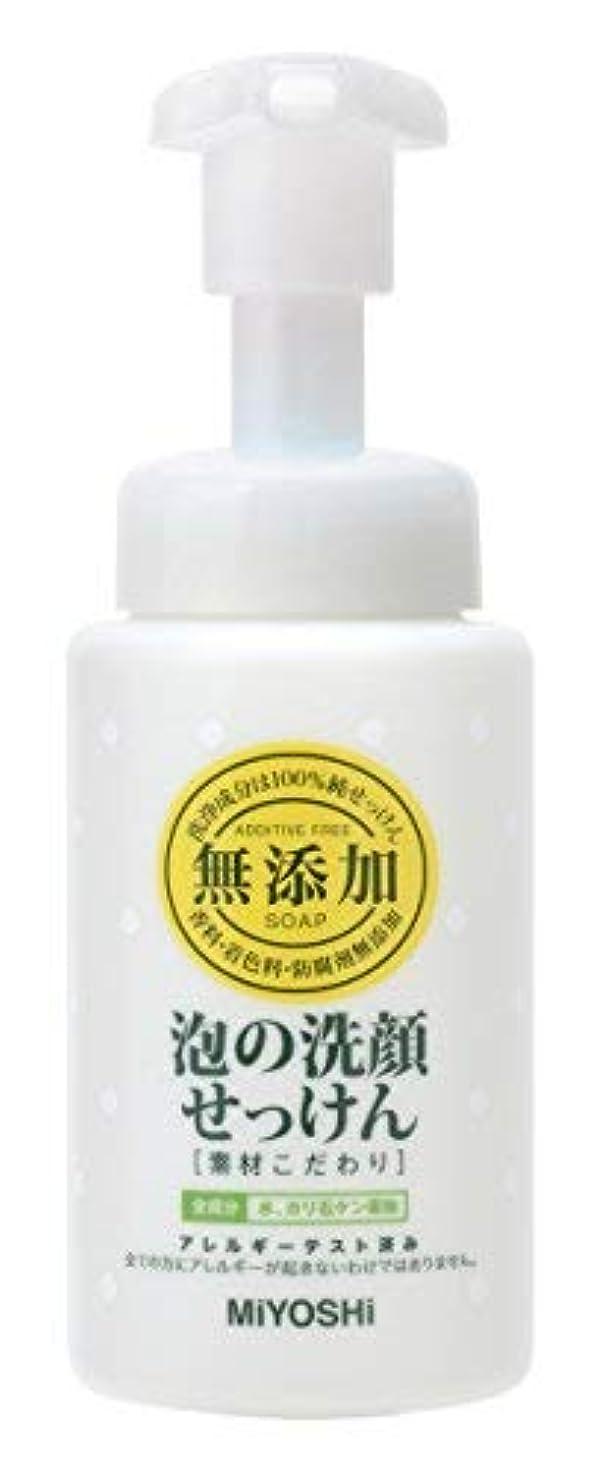 【まとめ買い】無添加 素材こだわり 泡の洗顔せっけん 200ml ×6個