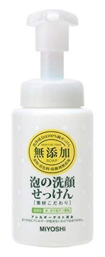 ピグマリオンどれか手荷物【まとめ買い】無添加 素材こだわり 泡の洗顔せっけん 200ml ×7個