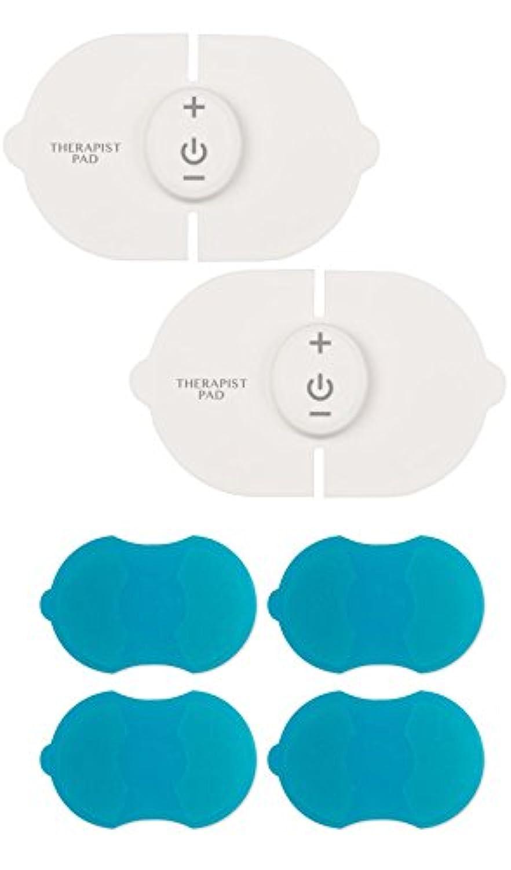 THERAPIST PAD(セラピストパッド)2個と専用替ゲルパッド4枚セット 正規品