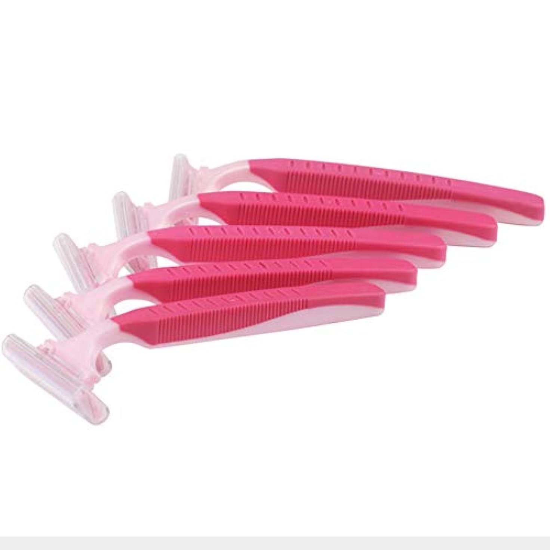 曲げる目覚める含意ボディのプライベートな部分の下にあるナイフに加えて、軽くて持ち運びが簡単5本のピンク