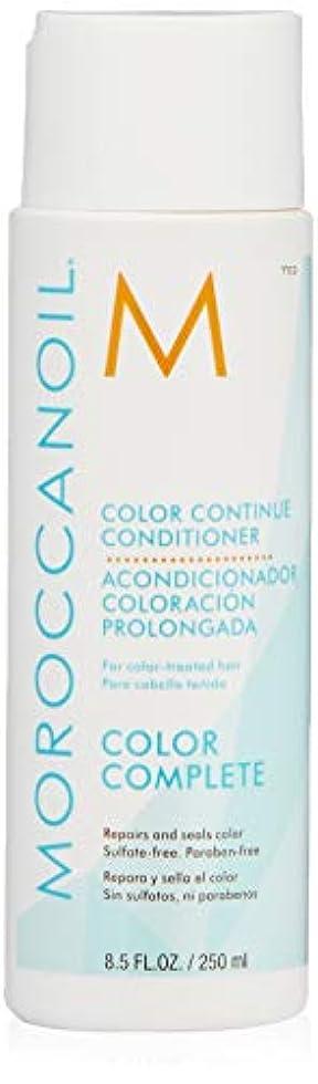 作る王位広告主モロッカンオイル Color Continue Conditioner (For Color-Treated Hair) 250ml/8.5oz並行輸入品