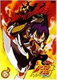 シャーマンキング 2 [DVD]