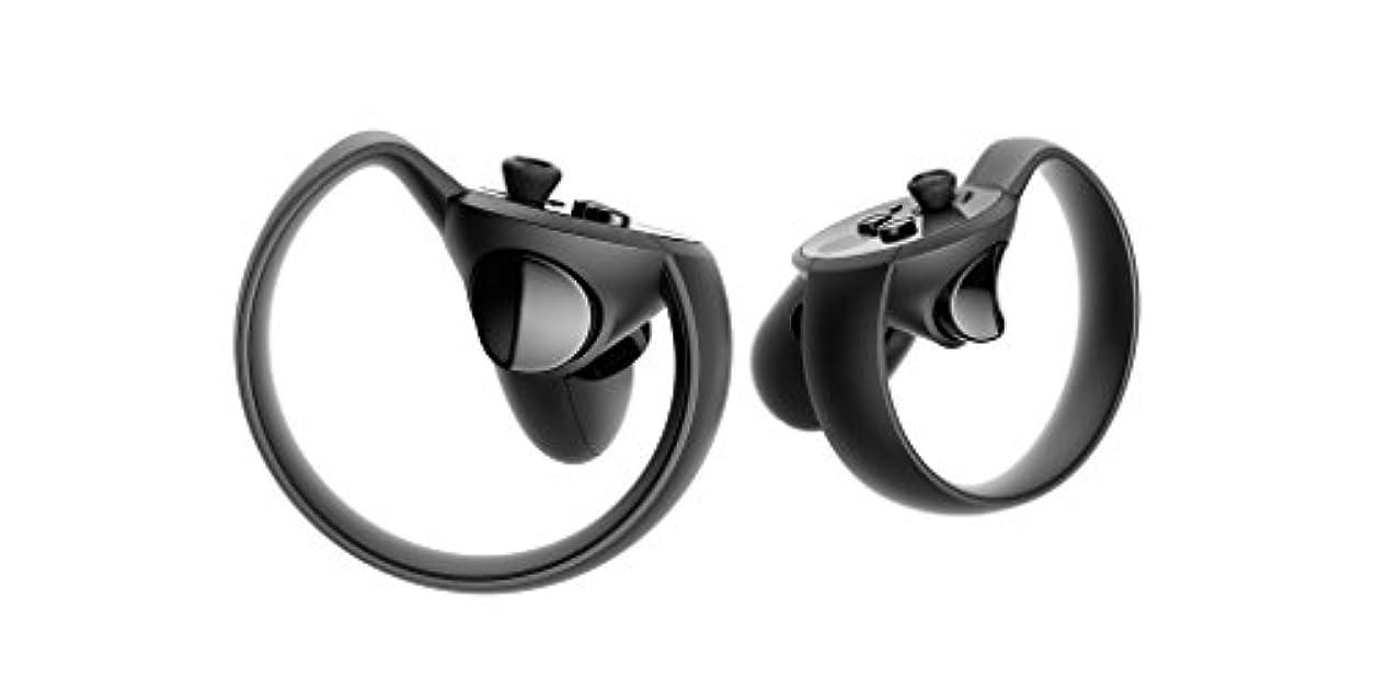 モナリザティーム広々としたOculus Touch(米国並行輸入品)