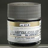 【溶剤系アクリル樹脂塗料】Mr.メタルカラー MC-214 ダークアイアン