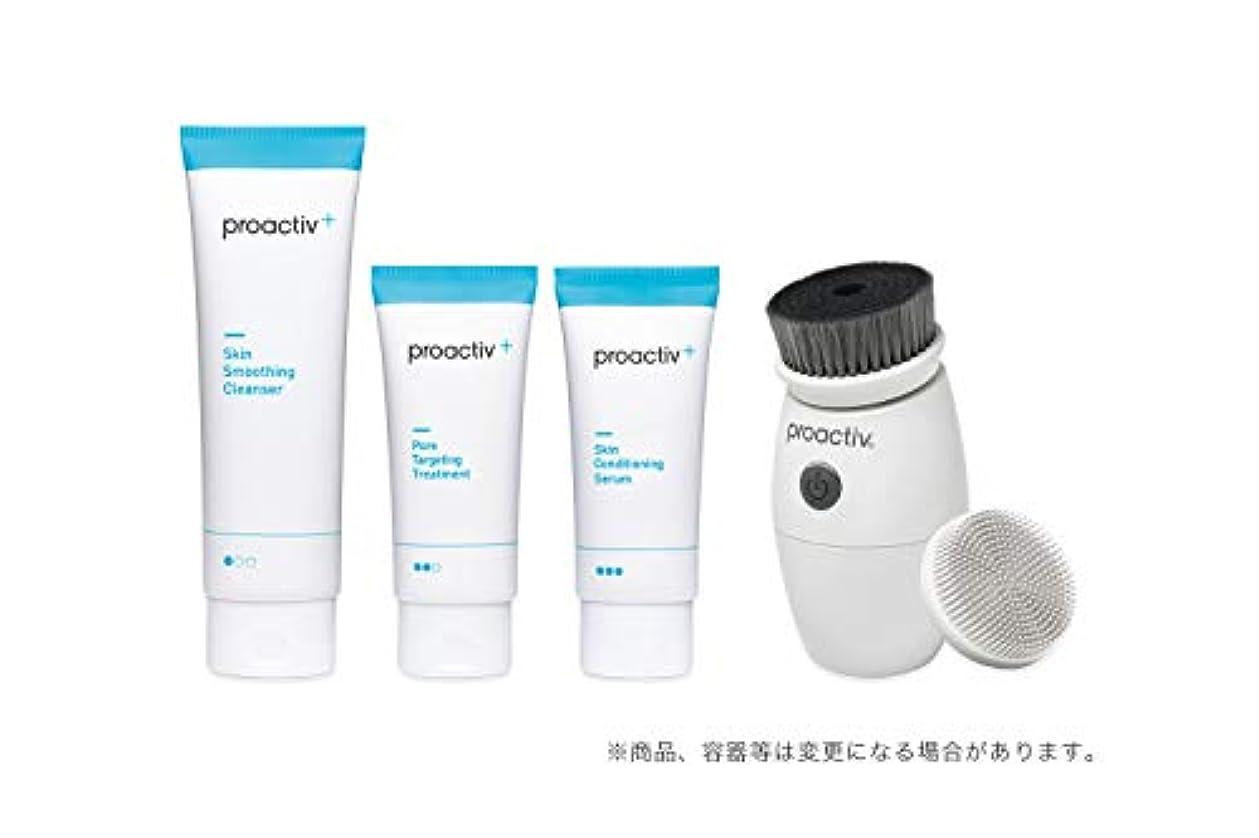 中傷つきやすいそっとプロアクティブ+ Proactiv+ 薬用3ステップセット (60日セット) ポアクレンジング電動洗顔ブラシ(シリコンブラシ付) プレゼント 公式ガイド付