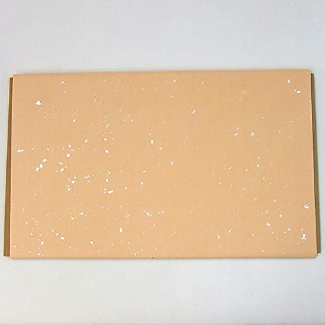 バスゲストハンカチ45×175cm 天安 染 酒銀振り 柿茶 10枚 漢字用 加工紙