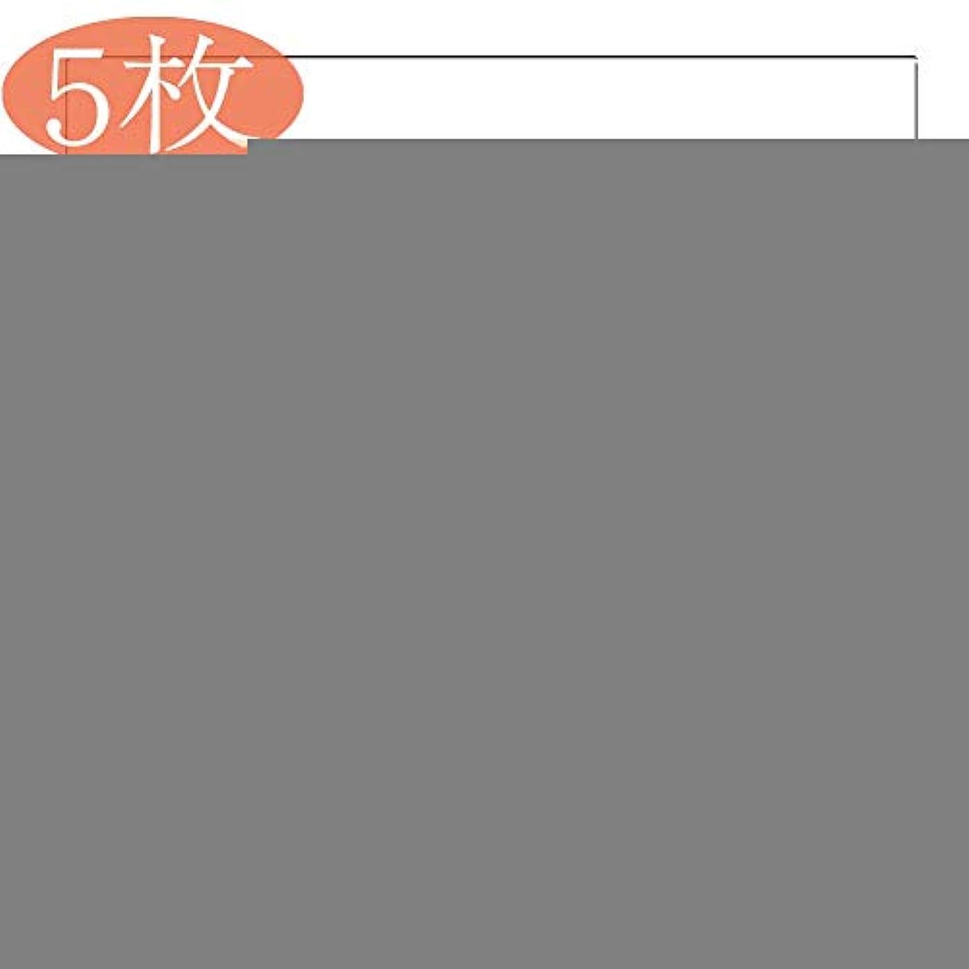 適応的代替ホバート【5枚】 Sukix 自己修復 DELL XPS 13 2-in-1 (9365) 13 インチ 日本製素材 4H フィルム 保護フィルム 気泡無し 0.15mm 液晶保護 フィルム プロテクター 保護 フィルム(*非 ガラスフィルム 強化ガラス ガラス )