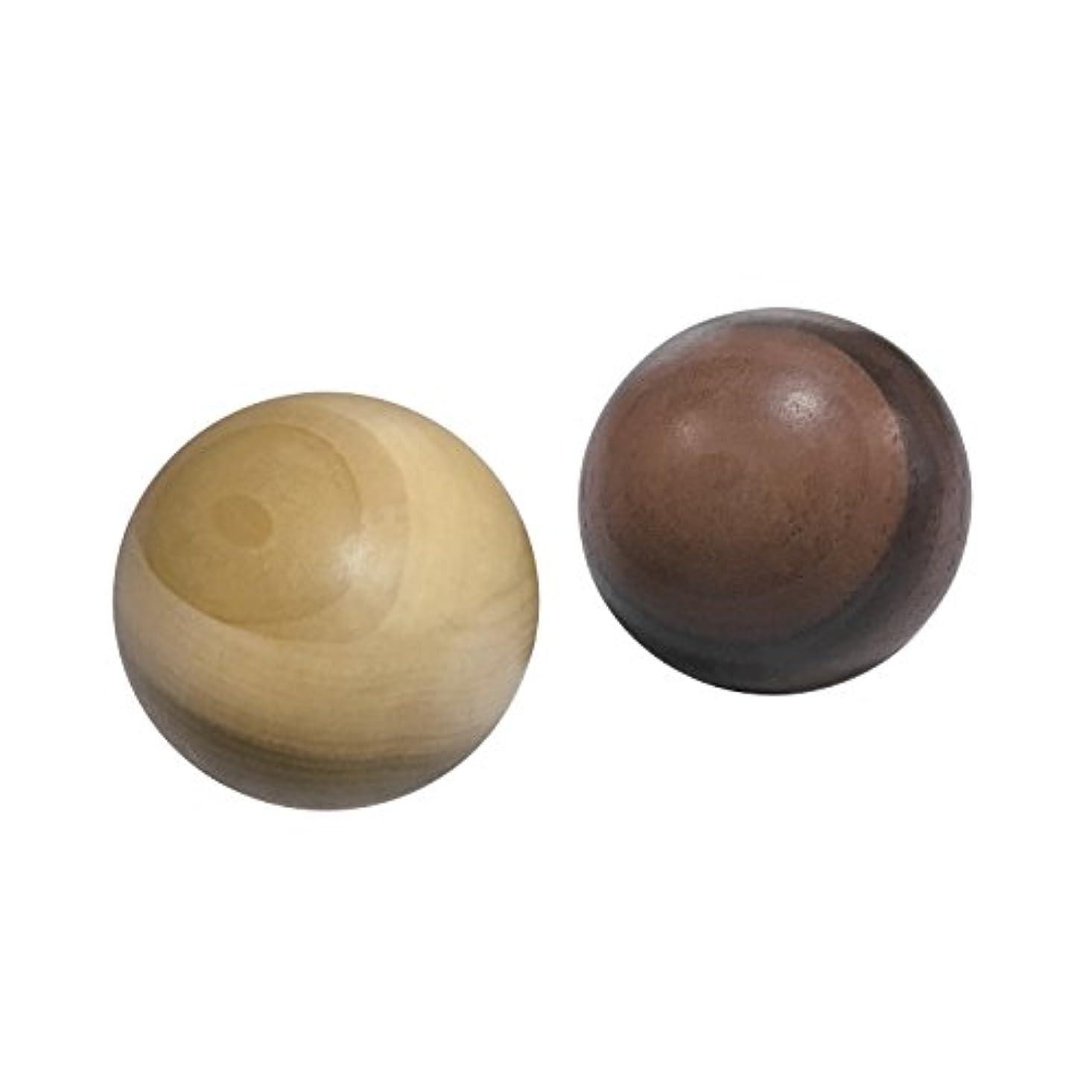 よろめく穀物さておきにぎコロ 2個セット 天然木 日本製 健康グッズ ツボ 癒やし (大(Φ46mm), ウォルナット&ポプラ)