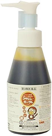 【第3類医薬品】コサジンガーグル「TY」 120mL