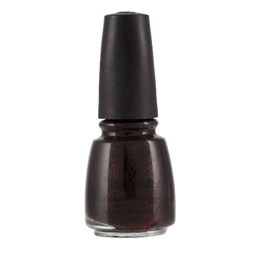 流産適格支給CHINA GLAZE Nail Lacquer with Nail Hardner 2 - LuBu Heels (並行輸入品)