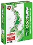 MAPIO PRO JAPAN '05~'06年度版