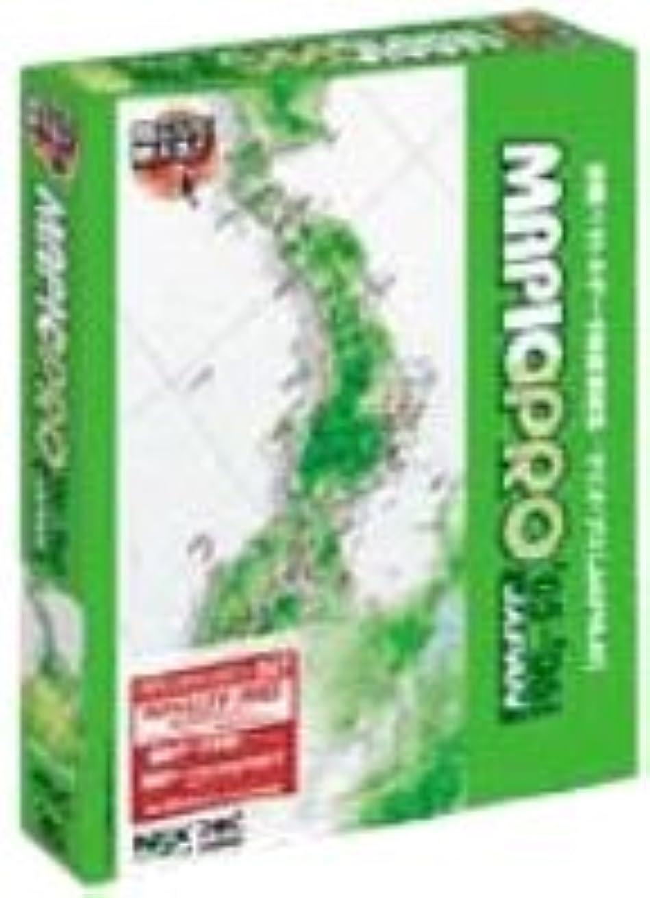 差別的抹消訴えるMAPIO PRO JAPAN '05~'06年度版