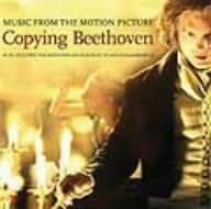映画「敬愛なるベートーヴェン」