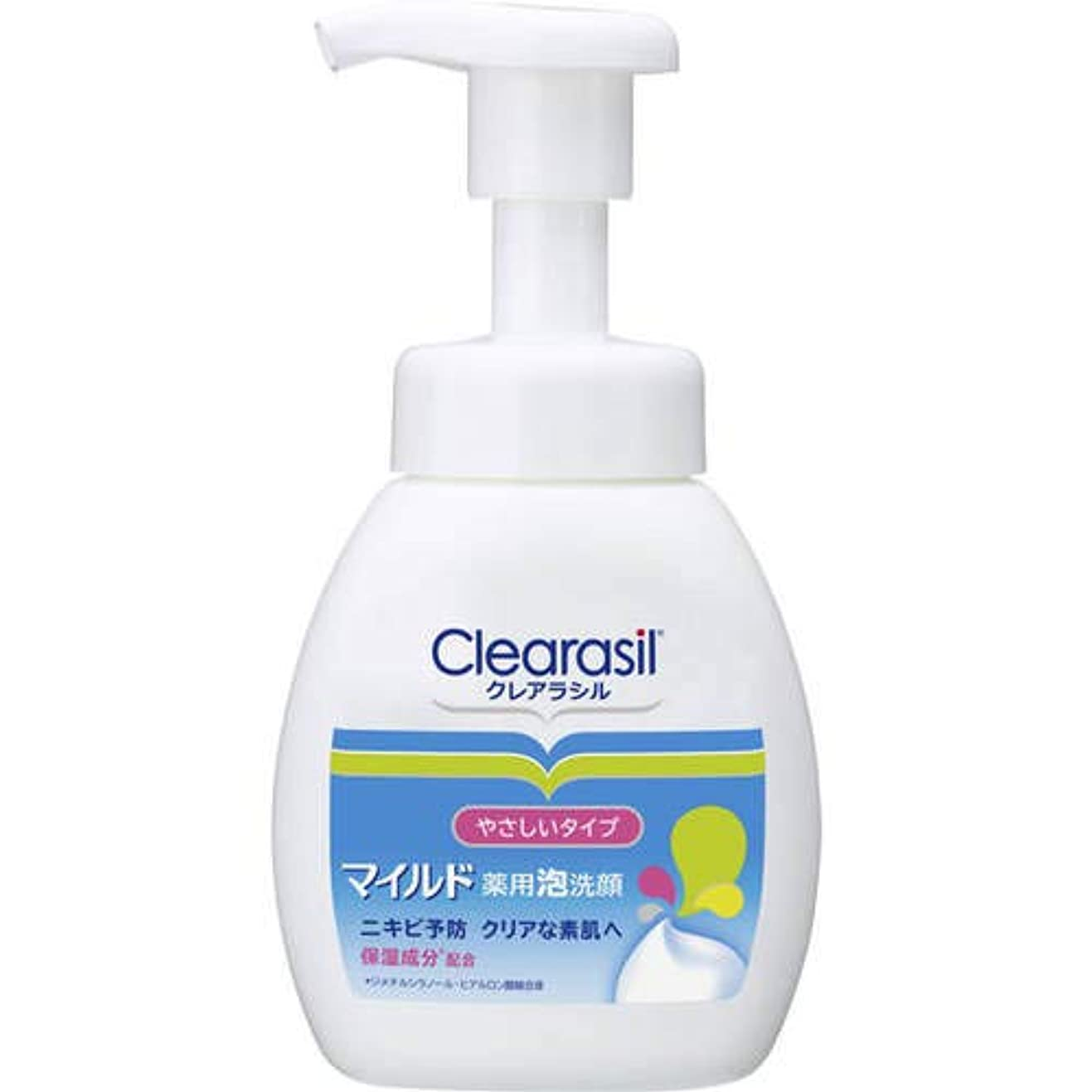 読みやすいレザー失うクレアラシル 薬用 泡洗顔フォーム マイルドタイプ 200ml