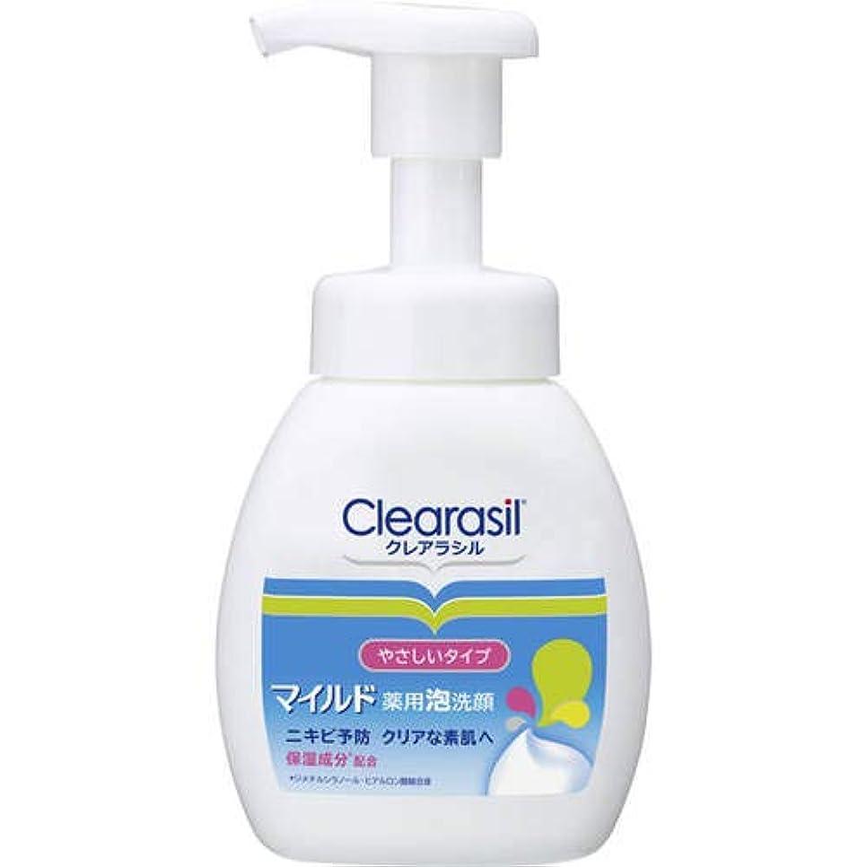 直接扇動する鹿クレアラシル 薬用 泡洗顔フォーム マイルドタイプ 200ml