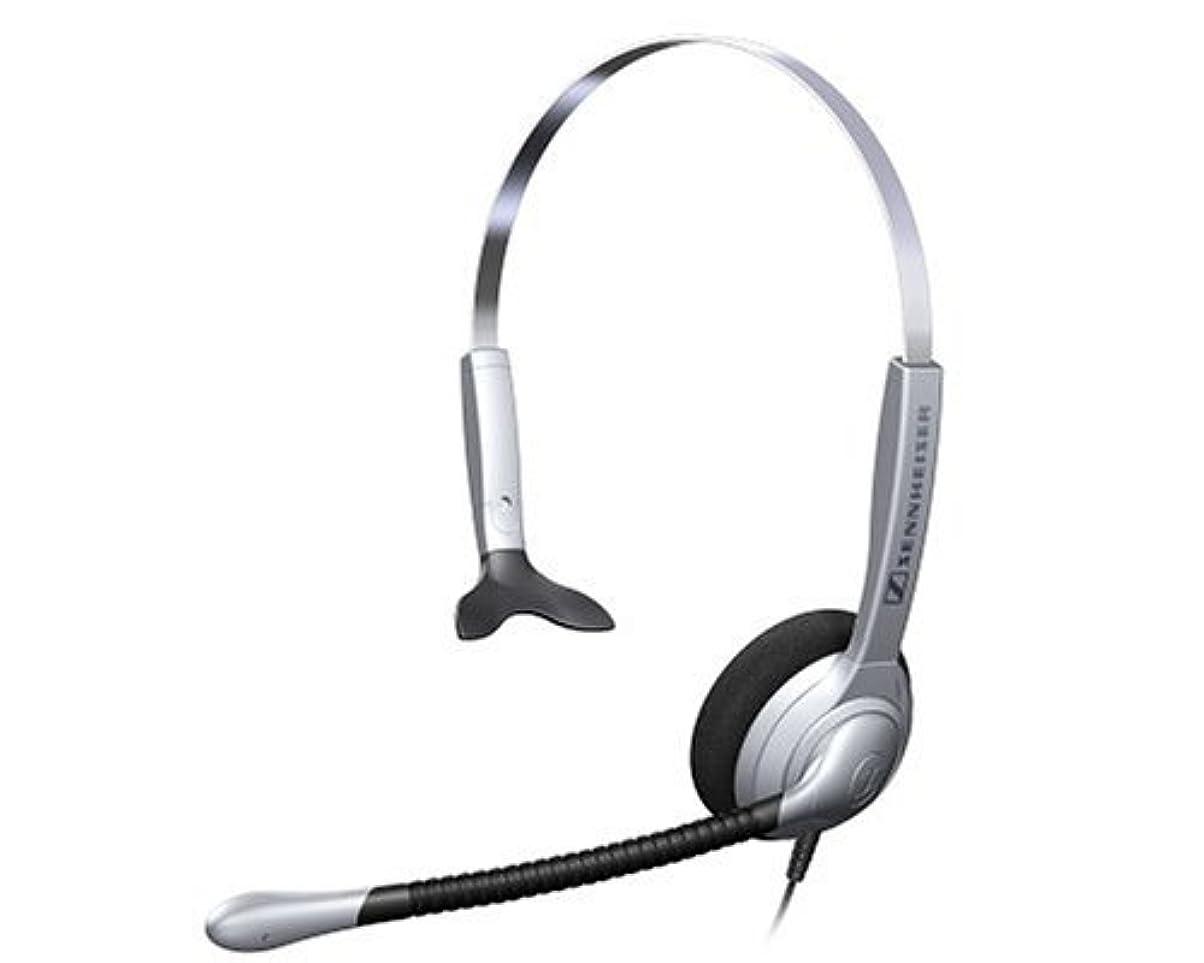 ピット正確にブレスOver the Head Monaural Headset