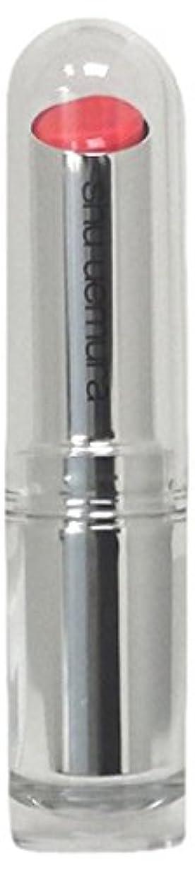 寄り添う荒涼としたラケットルージュ アンリミテッド PK363