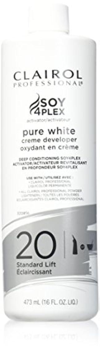 パス酸っぱいラボCLAIROL PURE WHITE 20 CREME DEVELOPER STANDARD LIFT 470 ml