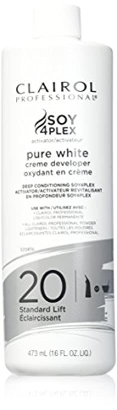 受動的ガロン破滅的なCLAIROL PURE WHITE 20 CREME DEVELOPER STANDARD LIFT 470 ml