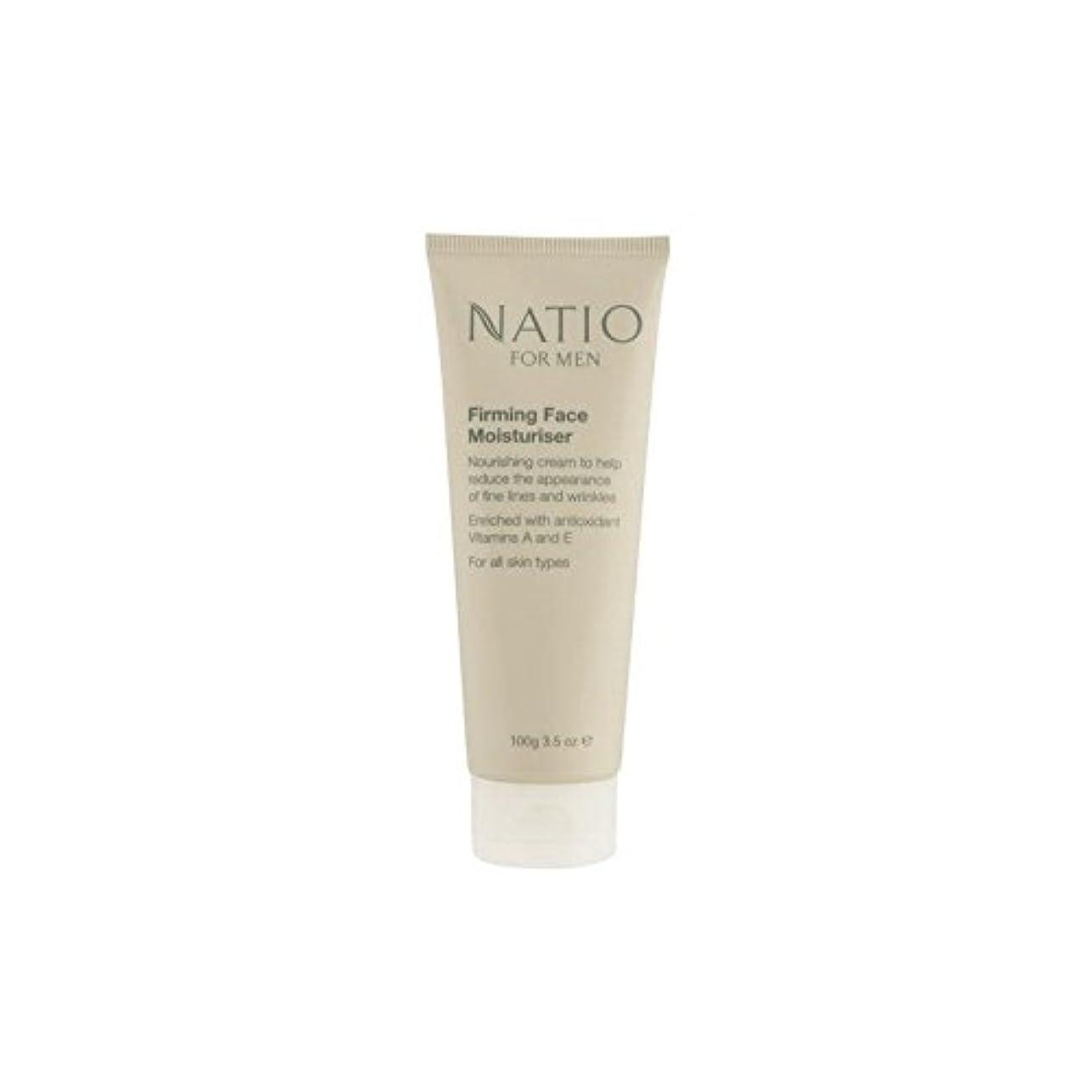 コールド工業用実装する顔の保湿剤を引き締め男性のための(100グラム) x4 - Natio For Men Firming Face Moisturiser (100G) (Pack of 4) [並行輸入品]
