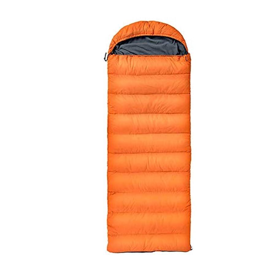 傾斜指定するマウス寝袋、秋冬厚い睡眠袋防水軽量暖かい睡眠袋2シーズンキャンプハイキング屋外活動スリーピングパッド,Yellow,220*75cm