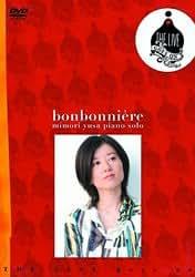 """遊佐未森 / mimori yusa piano solo """"bonbonniere"""" [DVD]"""