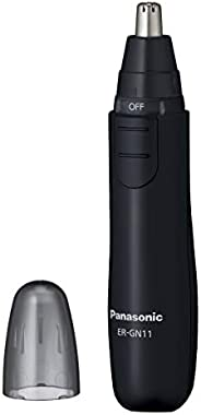 Panasonic ER-GN11-K Etiquette Cutter, Black