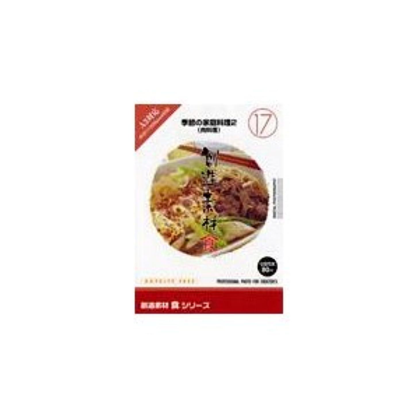 動くデコードするの前で写真素材 創造素材 食シリーズ (17) 季節の家庭料理2(肉料理) ds-68289