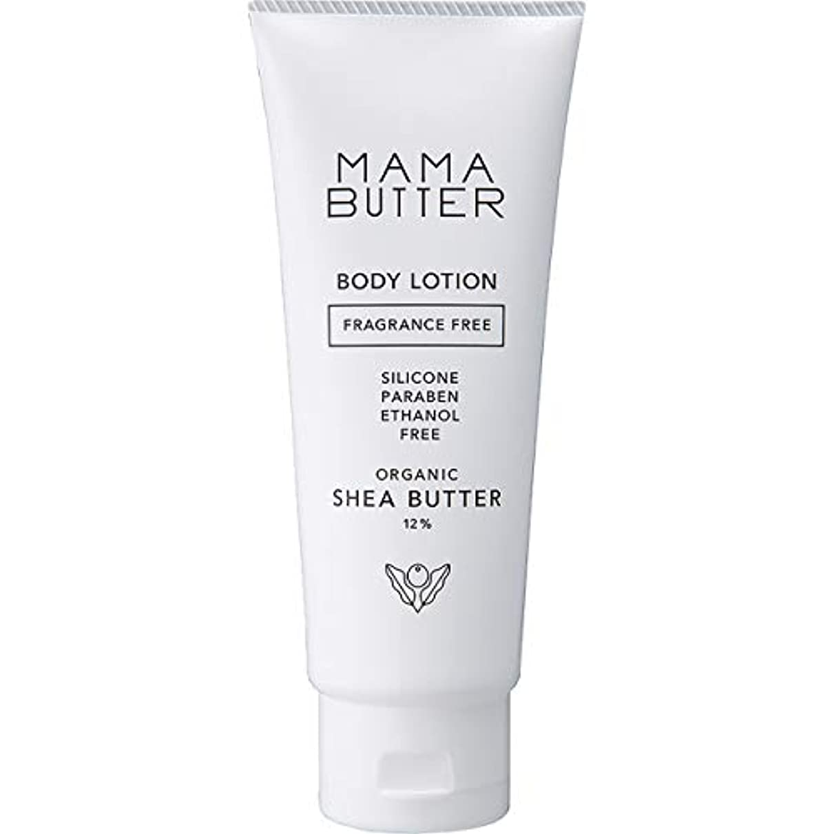 呼吸感染するボイコットMAMA BUTTER(ママバター) ボディローション140g