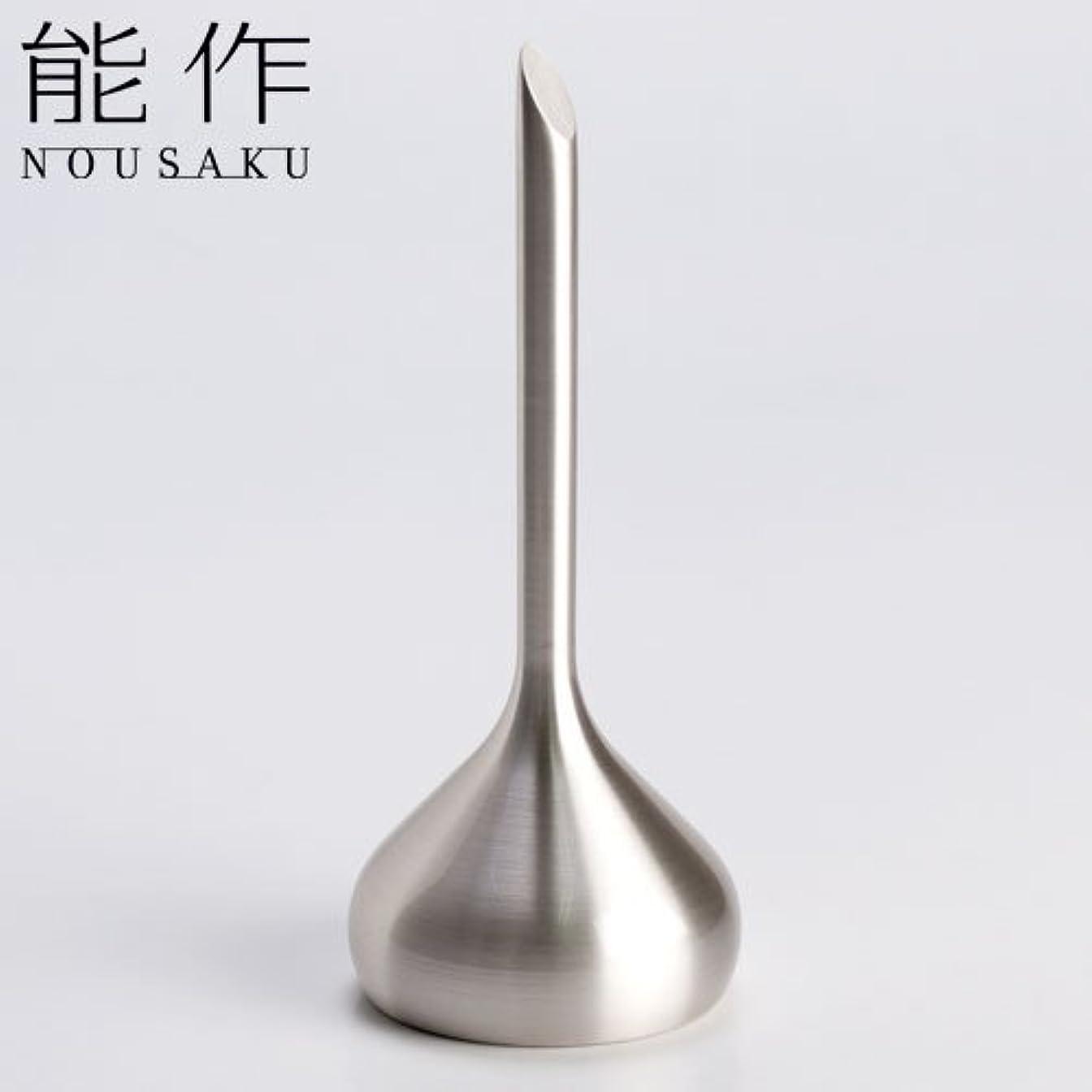 アルネライター想像する能作 ベル(呼び鈴)オニオンシルバー能作真鍮製のインテリア?ホームアクセサリー卓上ベル