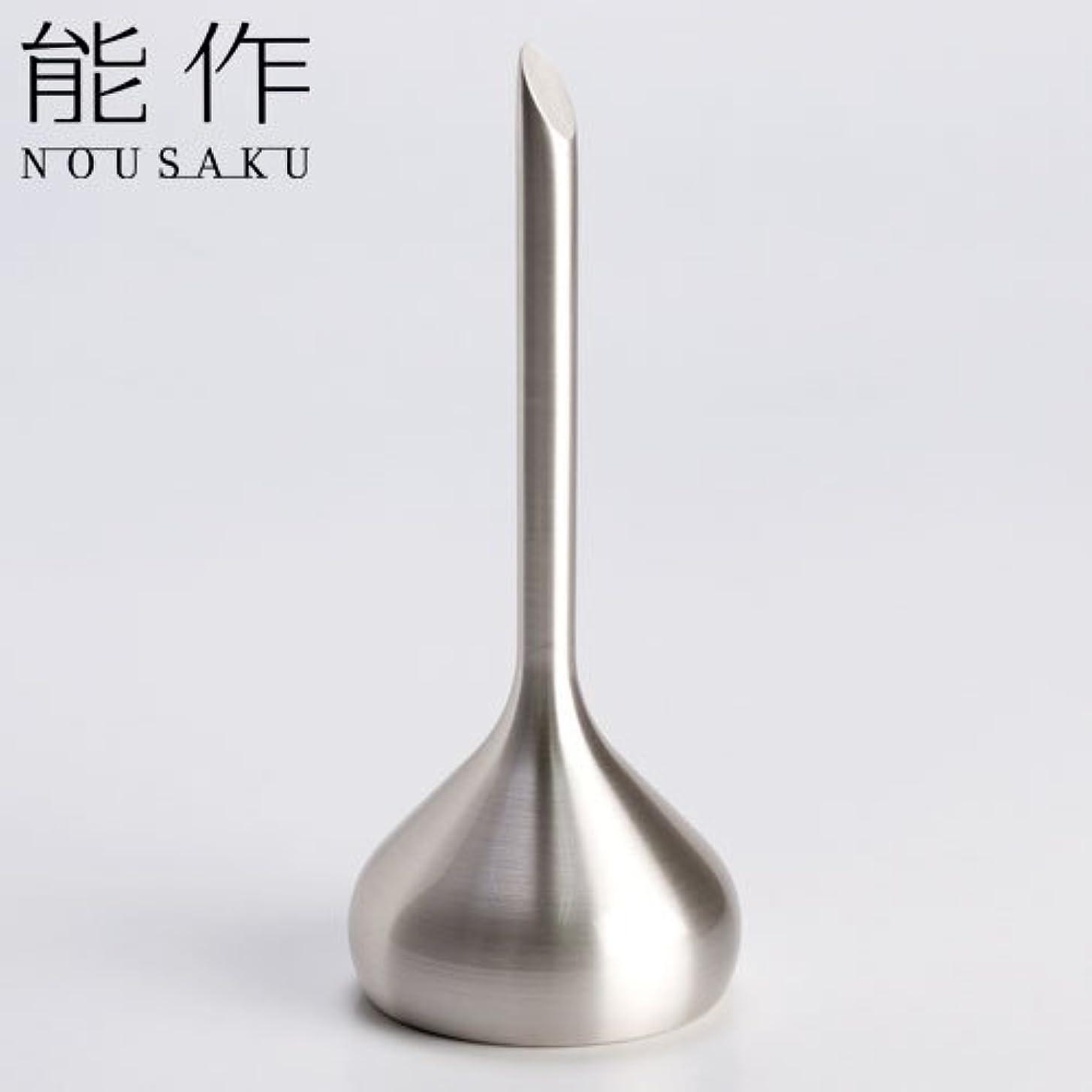 どきどき起点待つ能作 ベル(呼び鈴)オニオンシルバー能作真鍮製のインテリア?ホームアクセサリー卓上ベル