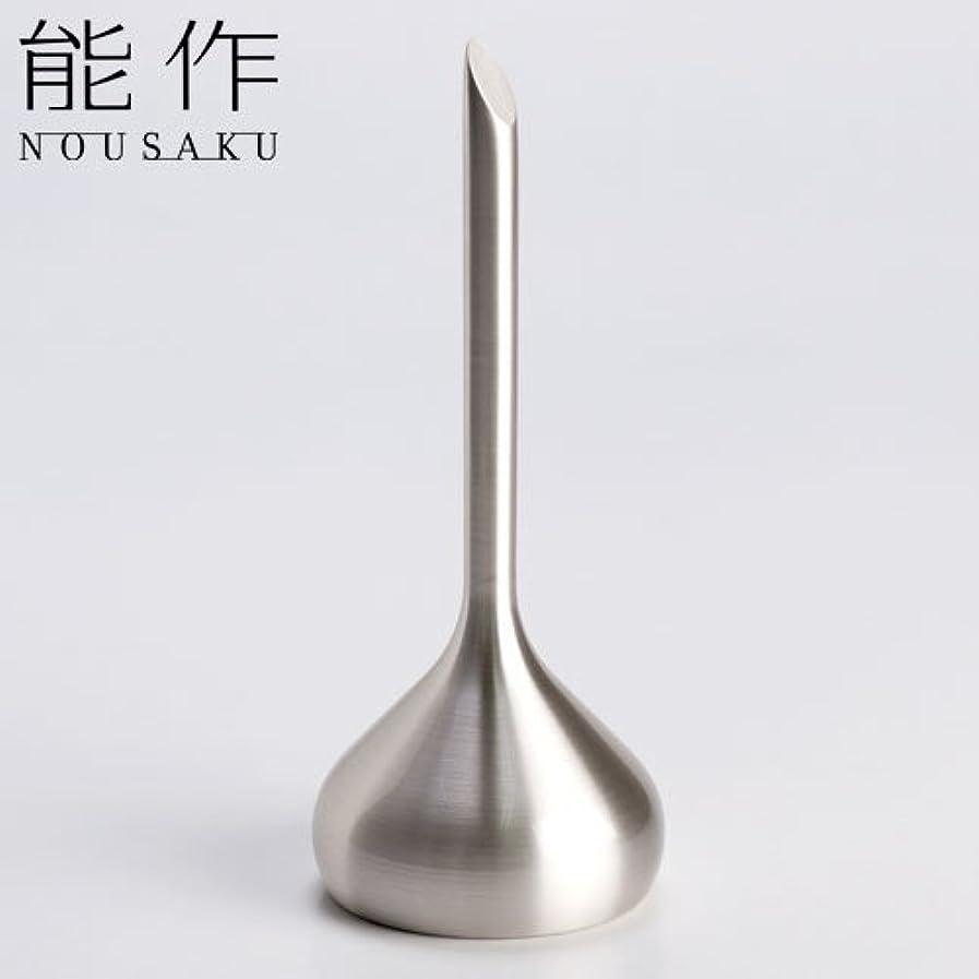 回転させる折り目ピンポイント能作 ベル(呼び鈴)オニオンシルバー能作真鍮製のインテリア?ホームアクセサリー卓上ベル