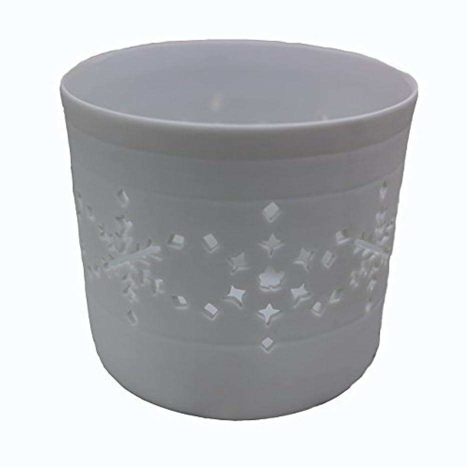 運命的な温帯ニュースキャンドルカップ(ティーライト付き)結晶