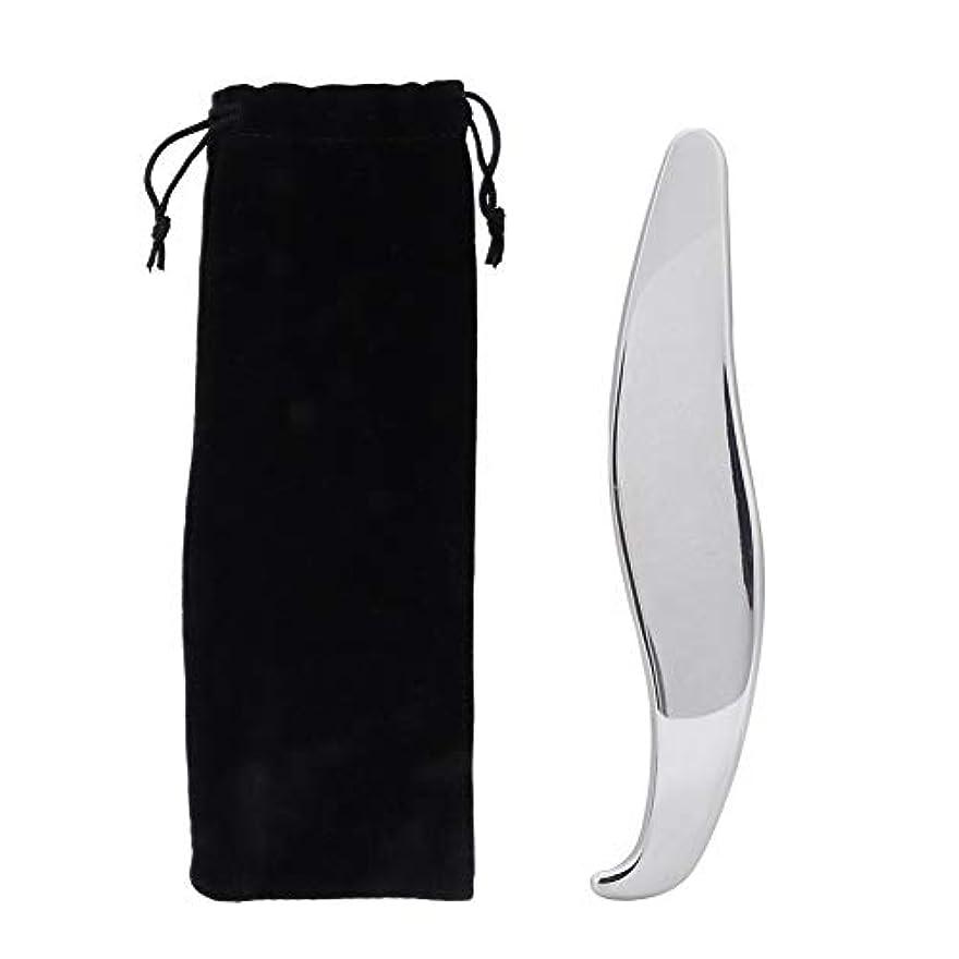 愛人人道的冷蔵庫痛みを軽減するためのステンレススチールグアシャボード、フェイシャル/足首/首/筋肉用の中国スクレイピングマッサージツールスクレーパープレートホームスパ鍼