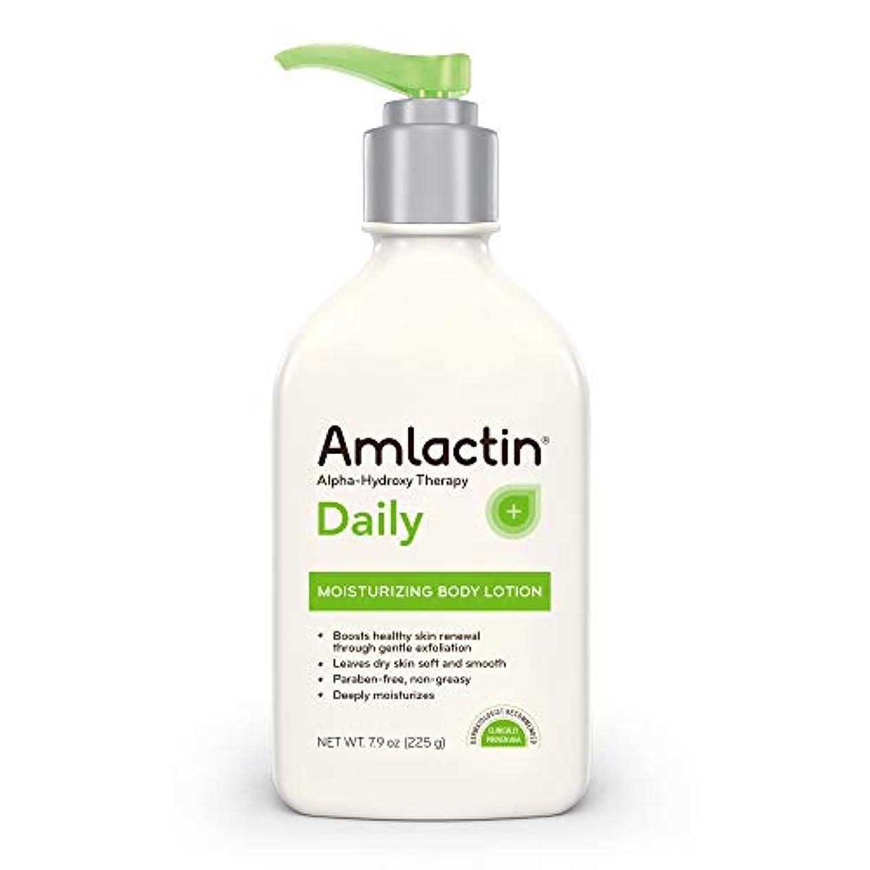 修復埋める学生AmLactin デイリーモイスチャライジング ボディローション 瞬時に水分補給 粗さを和らげる 強力なアルファヒドロキシセラピー 優しく体を拡散 粗く滑らか ドライスキン パラベンフリー 7.9オンス