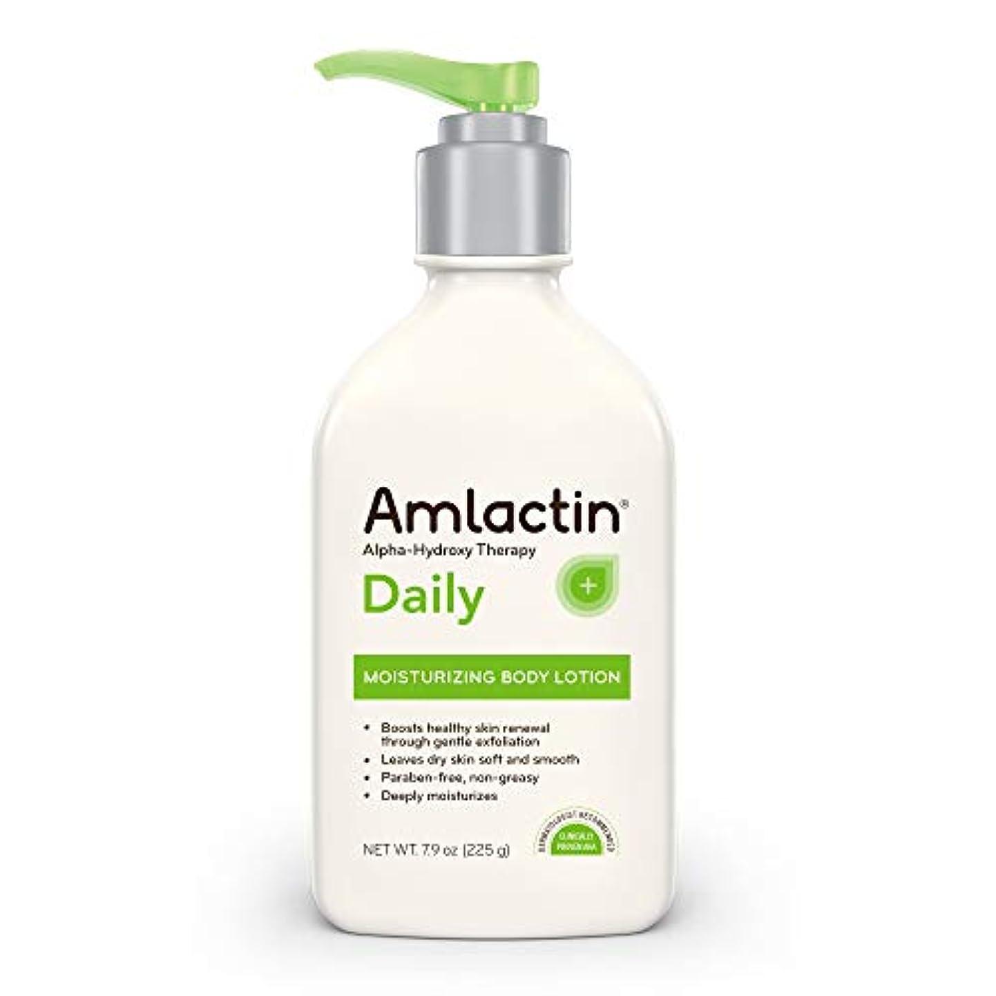 荒野添付怠AmLactin デイリーモイスチャライジング ボディローション 瞬時に水分補給 粗さを和らげる 強力なアルファヒドロキシセラピー 優しく体を拡散 粗く滑らか ドライスキン パラベンフリー 7.9オンス