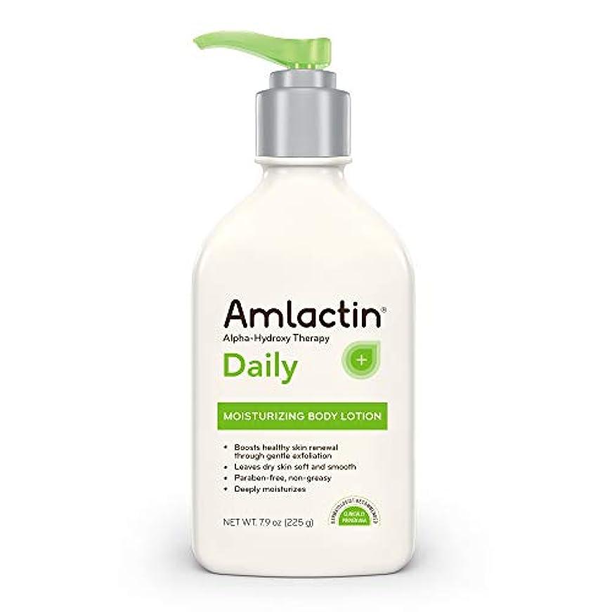インストラクター容赦ない虫AmLactin デイリーモイスチャライジング ボディローション 瞬時に水分補給 粗さを和らげる 強力なアルファヒドロキシセラピー 優しく体を拡散 粗く滑らか ドライスキン パラベンフリー 7.9オンス