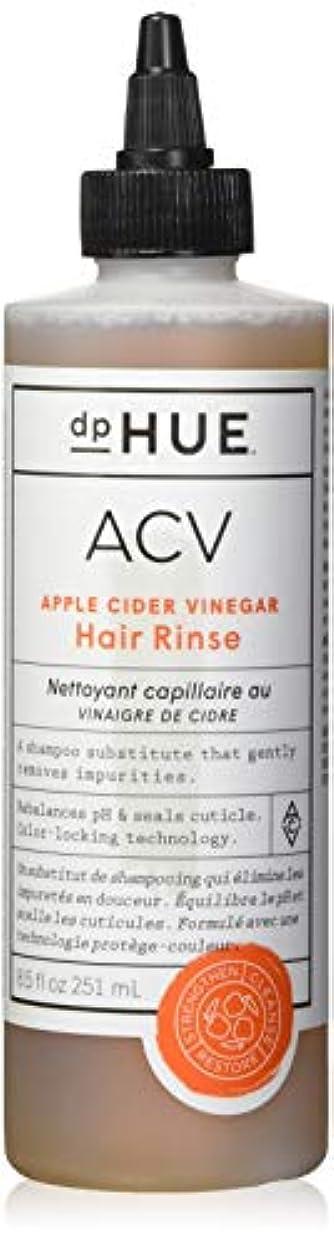 ギャロップ獲物熱Apple Cider Vinegar Hair Rinse