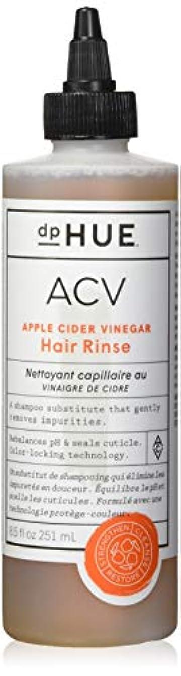 恋人表現反応するApple Cider Vinegar Hair Rinse