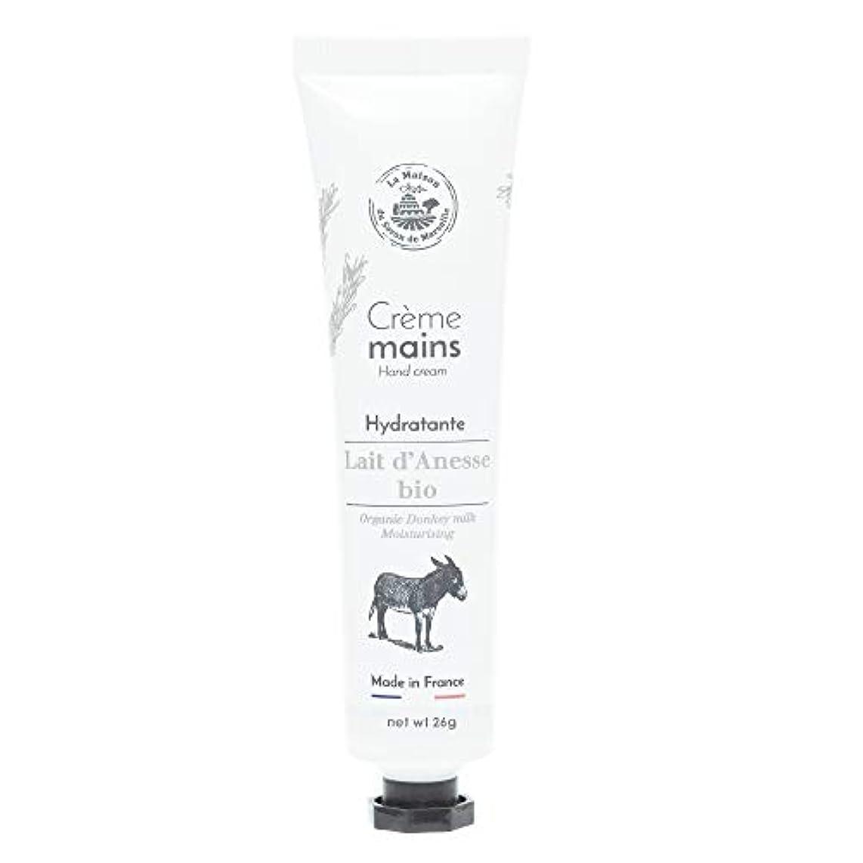 アジア人することになっているアウターノルコーポレーション プロヴァンスHクリームAV ロバミルクの香り 26g